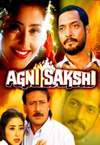 Agni-Sakshi-1