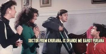 Doctor-Prem-Khurana-is-dhande-me-bahot-purana-1024x528